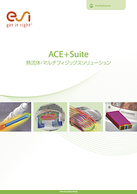 ACE+Suite_Brochure_thumb