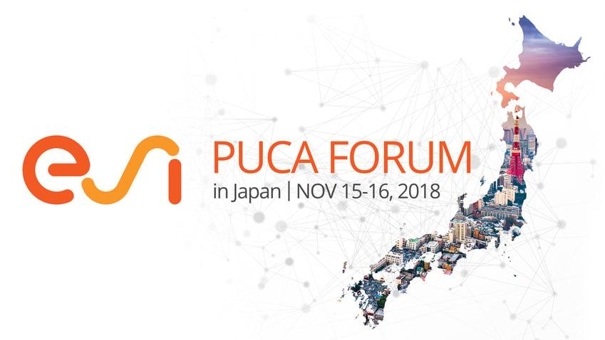 PUCA2018開催