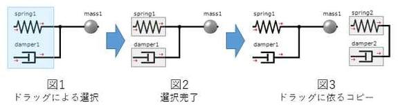 ElementSelecation.jpg