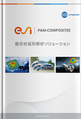 catalog-pam-composite