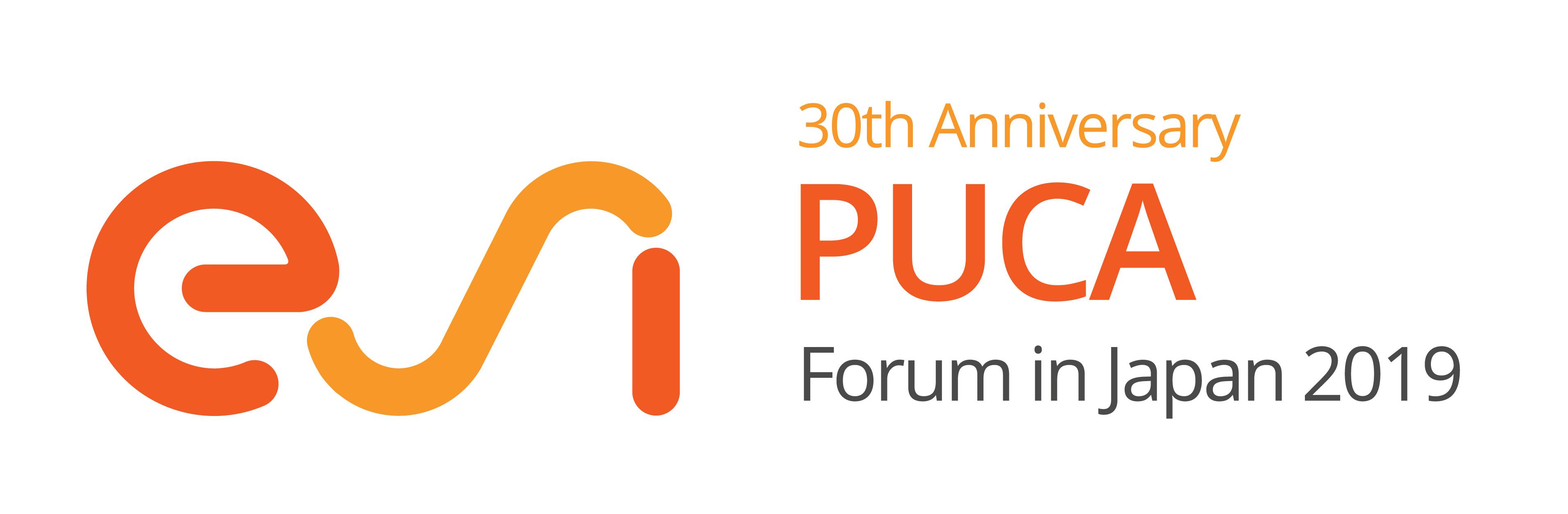 30th PUCA - ESI Users' Forum Japan-開催のご案内 11/27(水)-28(木)